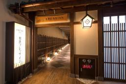 相鐵FRESA INN - 京都四條烏丸 Sotetsu Fresa Inn Kyoto-Shijokarasuma