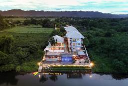 桂河公主酒店 PRINCESS RIVER KWAI
