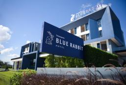 藍兔子酒店 Blue rabbit hotel