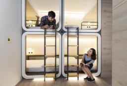 台灣青旅膠囊旅店 Taiwan Youth Hostel & Capsule Hotel