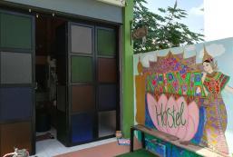 卡爾馬家庭旅館 Karma hOMe hostel
