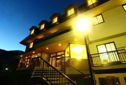 苗場烏托邦酒店 Hotel Utopia Naeba