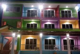 魯昂斯里斯里旅館2 RueangSriSiRi Guest House 2