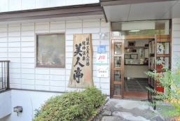 美人亭旅館 Ryokan Bijintei