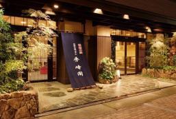 秀峰閣酒店 Hotel Shuhokaku