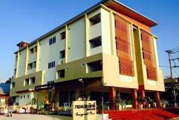 通普拉希特廣場酒店 Tongprasit Place