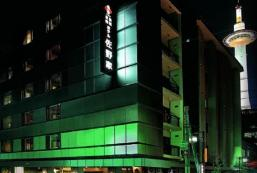 佐野家旅館 Ryokan Sanoya Hotel