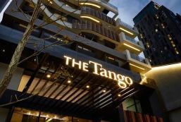 天閣酒店台北士林 THE Tango Hotel Taipei Shilin