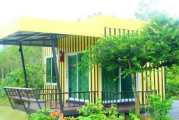 拉比安南度假村 Rabiangnam Resort