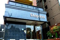 新大阪東口Step旅館 Step Inn Shin-Osaka Higashiguchi