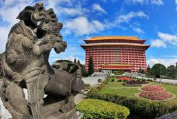 圓山大飯店 Grand Hotel