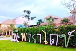 P.Paradise Hotel P.Paradise Hotel