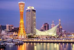 神戶大倉酒店 Hotel Okura Kobe