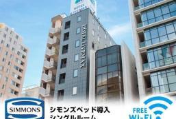 東京馬喰町Livemax酒店 Hotel Livemax Tokyo Bakurocho