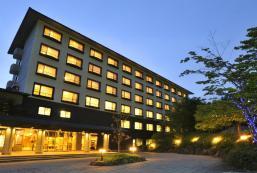 那須拉福雷酒店 Hotel Laforet Nasu
