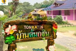 通卡欣旅館 Baan Ton-Khathin
