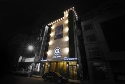 格雷酒店 Hotel Gray