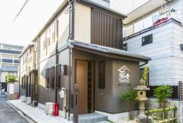Kyoto Machiya House Kyo Oyado Kurakura Kyoto Machiya House Kyo Oyado Kurakura