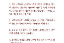 廣石洞旅館及青年旅舍 Gwang Seok Dong Guest House & Hostel