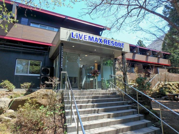 Livemax Resort Hakone Ashinoko