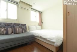 Deluxe Double Room - Taipower Building MRT exit. 3 Deluxe Double Room - Taipower Building MRT exit. 3