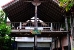 加塔灣旅館 Chid Tawan Guesthouse