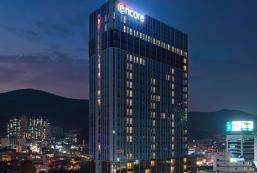 釜山海雲台溫德姆華美達安可酒店 Ramada Encore by Wyndham Busan Haeundae