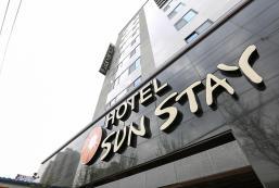 Sunstay酒店 Hotel Sunstay