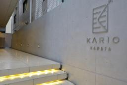 蒲田仮庵旅人公寓 Kario Kamata