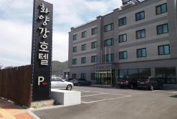 華陽港酒店 Hwayanggang Hotel