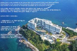 樂天度假村 - 束草 Lotte Resort Sokcho