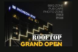 仁川斯泰酒店 Incheon Stay Hotel