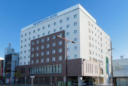 木更津華盛頓酒店 Kisarazu Washington Hotel