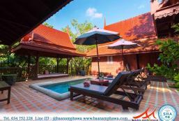 班安帕瓦水療度假村酒店-泰旅局SHA認證 Baan Amphawa Resort and Spa (SHA Certified)