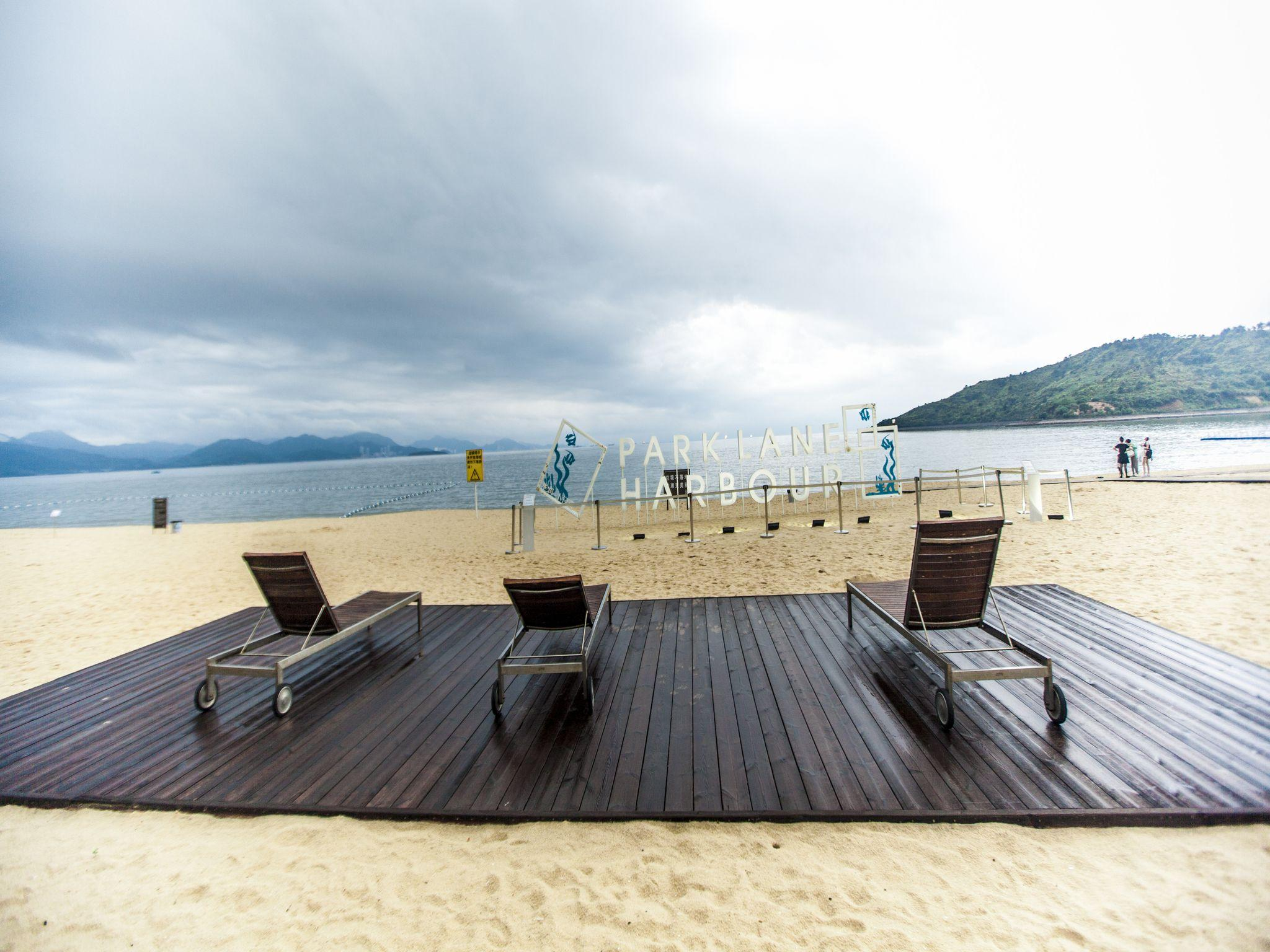 Hua Yang Nian Seaview Hostel Huizhou China