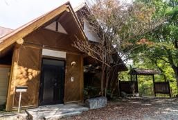 160平方米2臥室獨立屋 (南阿爾卑斯) - 有2間私人浴室 Autodoor Community Lodge gosen~アウトドアショップ ELKのロッジ~