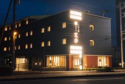 Hotel KAN-RAKU Fujisan Gotemba Hotel KAN-RAKU Fujisan Gotemba