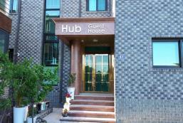 中心旅館-僅限外國人 Hub Guesthouse for foreigners only