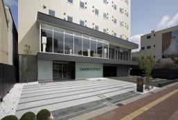 福山光芒酒店 Candeo Hotels Fukuyama