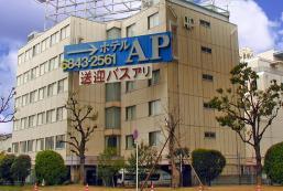 AP酒店 Hotel A.P