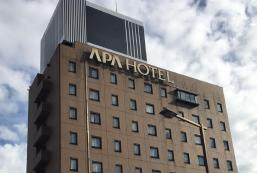 APA酒店 - 金澤片町 APA Hotel Kanazawa-Katamachi