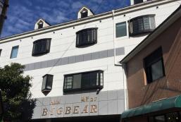 大熊城市酒店 City Hotel Big Bear