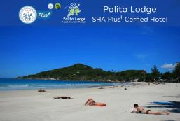 Palita Lodge (SHA Plus+) Palita Lodge (SHA Plus+)