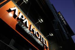 APA酒店 - 大阪谷町 APA Hotel Osaka-Tanimachi