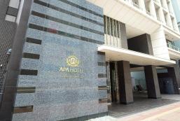 APA酒店 - 天王寺站前 APA Hotel Tennoji-Ekimae