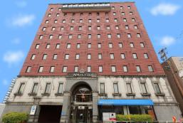 APA酒店 - 礪波站前 APA Hotel Tonami-Ekimae