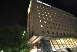 APA酒店 - 大垣站前 APA Hotel Ogaki-Ekimae