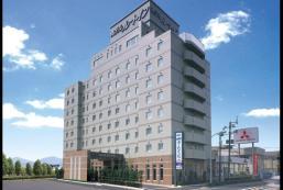露櫻酒店門司港店 Hotel Route Inn Mojiko