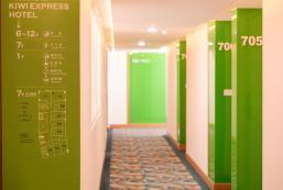 奇異果快捷旅店-站前一館 KIWI EXPRESS HOTEL-Taichung Station Branch 1