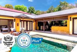 Alanta Pool Villa (SHA Plus+) Alanta Pool Villa (SHA Plus+)
